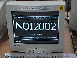 Imatge relacionada amb monitor