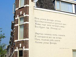 Imatge relacionada amb poema