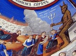 Imatge relacionada amb anticrist
