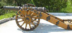 Imatge relacionada amb canó