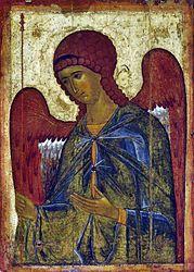 Imatge relacionada amb icona