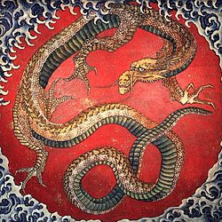 Imatge relacionada amb drac
