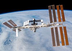 Imatge relacionada amb estació espacial