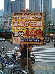 Imatge relacionada amb pancarta