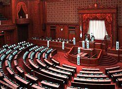 Imatge relacionada amb parlament