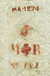Imatge relacionada amb identificador