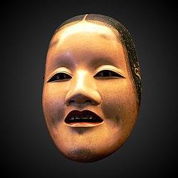 Imatge relacionada amb màscara