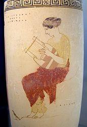 Imatge relacionada amb lira