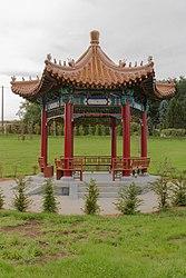 Imatge relacionada amb pagoda