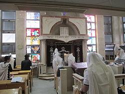 Imatge relacionada amb judaisme