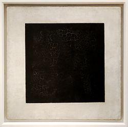 Imatge relacionada amb abstracció
