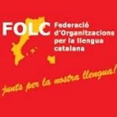 Es presenta el Rebost de videojocs en català