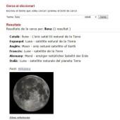 Softcatalà presenta un diccionari multilingüe lliure català, anglès, espanyol, francès, italià i alemany